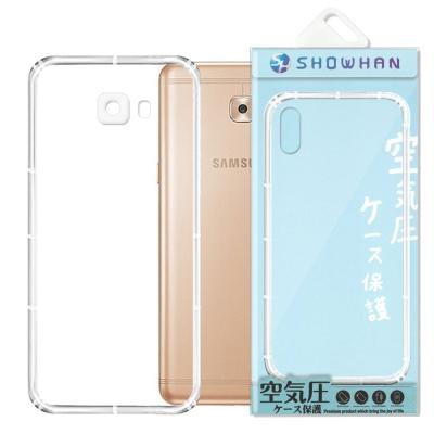 【SHOWHAN】 Samsung Galaxy C9 Pro 空壓手機殼