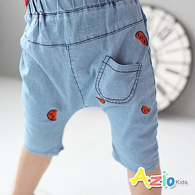 Azio Kids 童裝-短褲 後單口袋西瓜鬆緊短褲(藍)