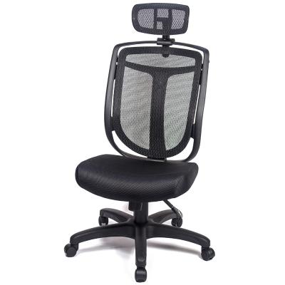 aaronation 愛倫國度 - 設計師系列高背頭枕造型電腦椅