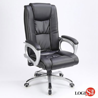 LOGIS 貝薩克佳皮面主管椅/辦公椅/電腦椅