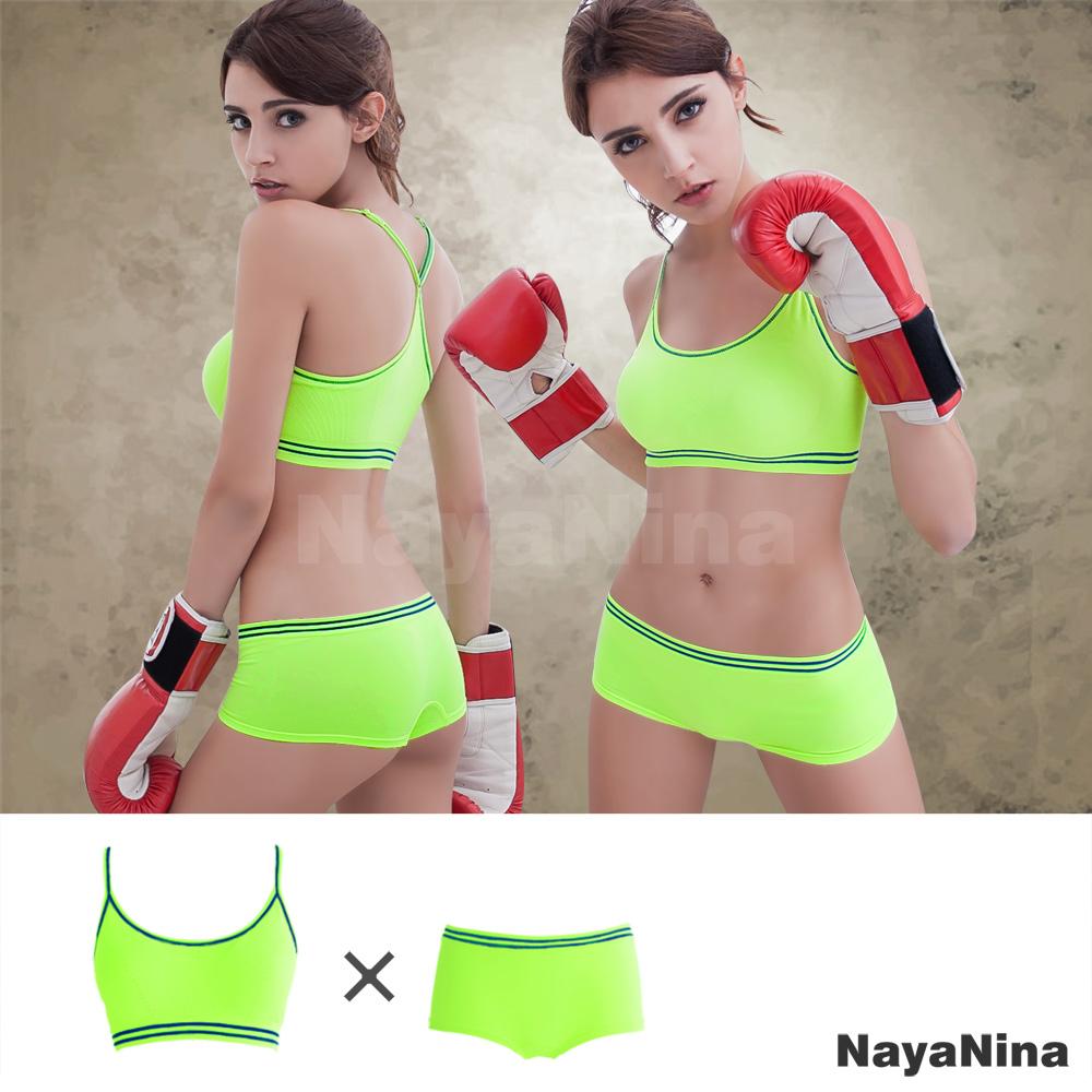 運動內衣 中度運動無鋼圈內衣褲組(Y背+平口)-螢光綠 Naya Nina