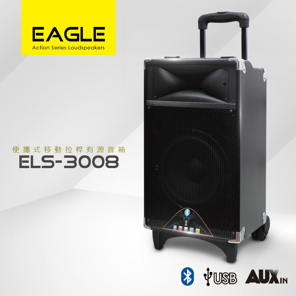EAGLE行動藍芽拉桿式擴音音箱ELS-3008