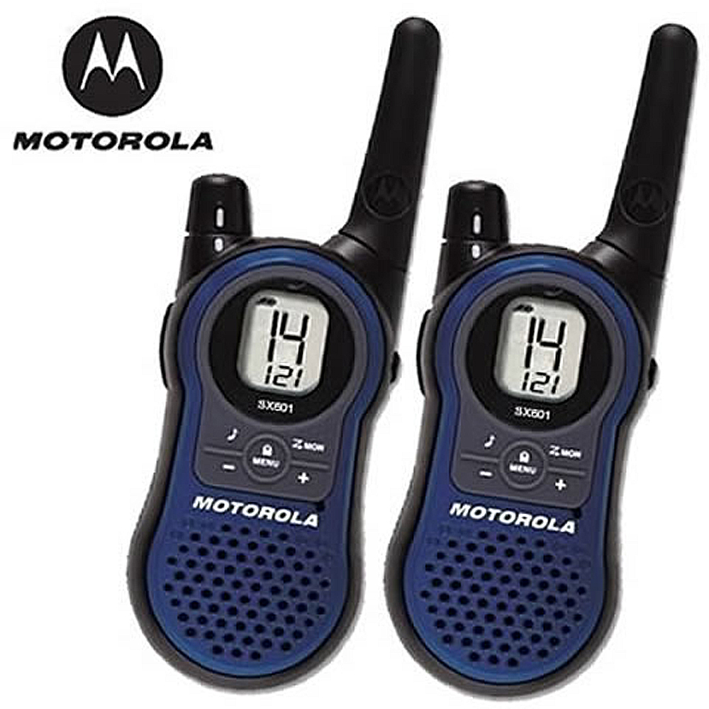 MOTOROLA摩托羅拉免執照無線電對講機SX-601(2支裝)
