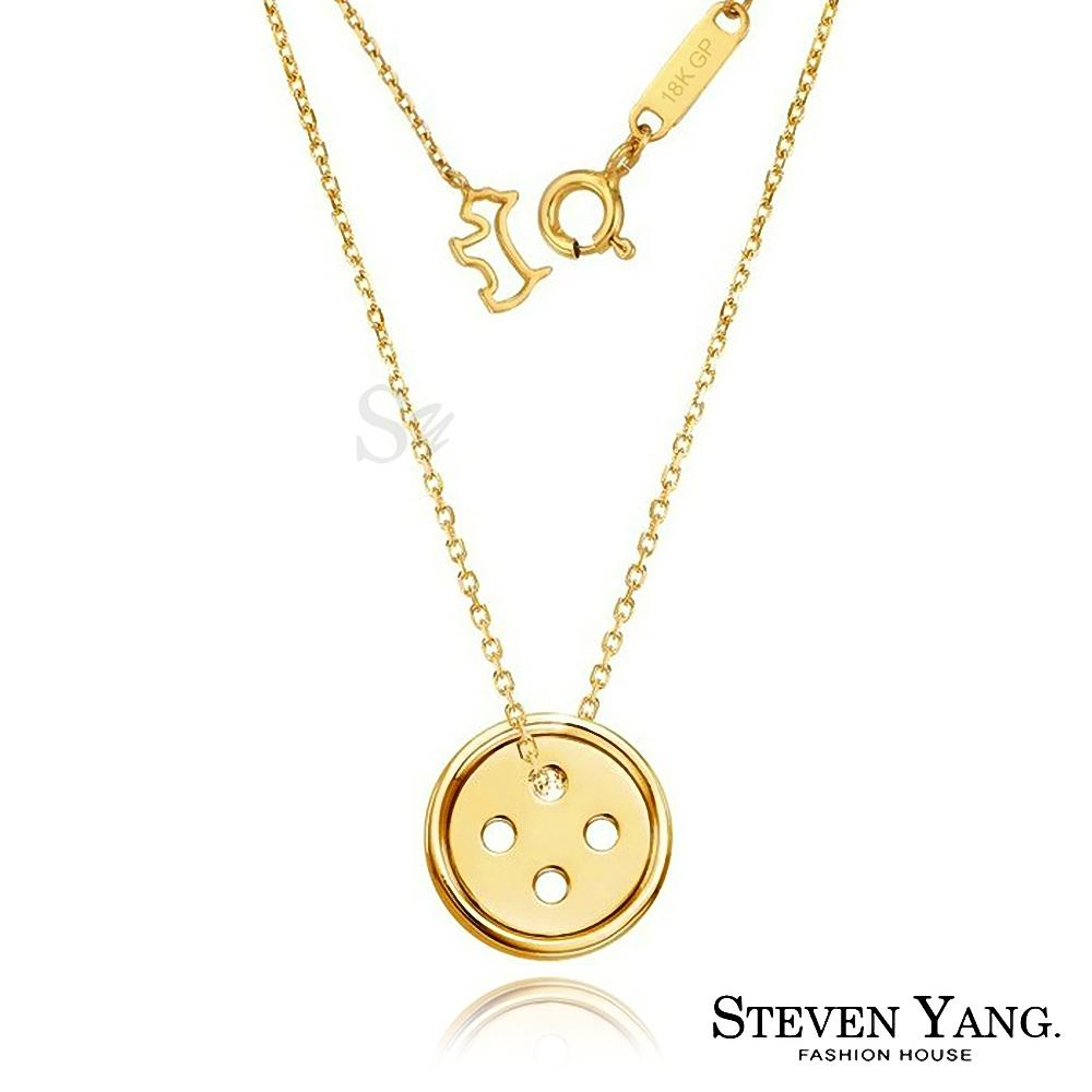 STEVEN YANG 白鋼項鍊 幸運鈕扣 (金色)