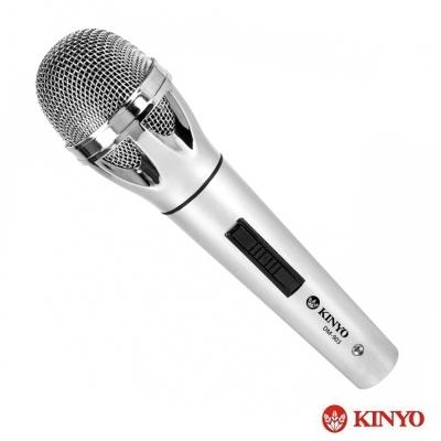 KINYO 高感度專業麥克風(DM-903) -快