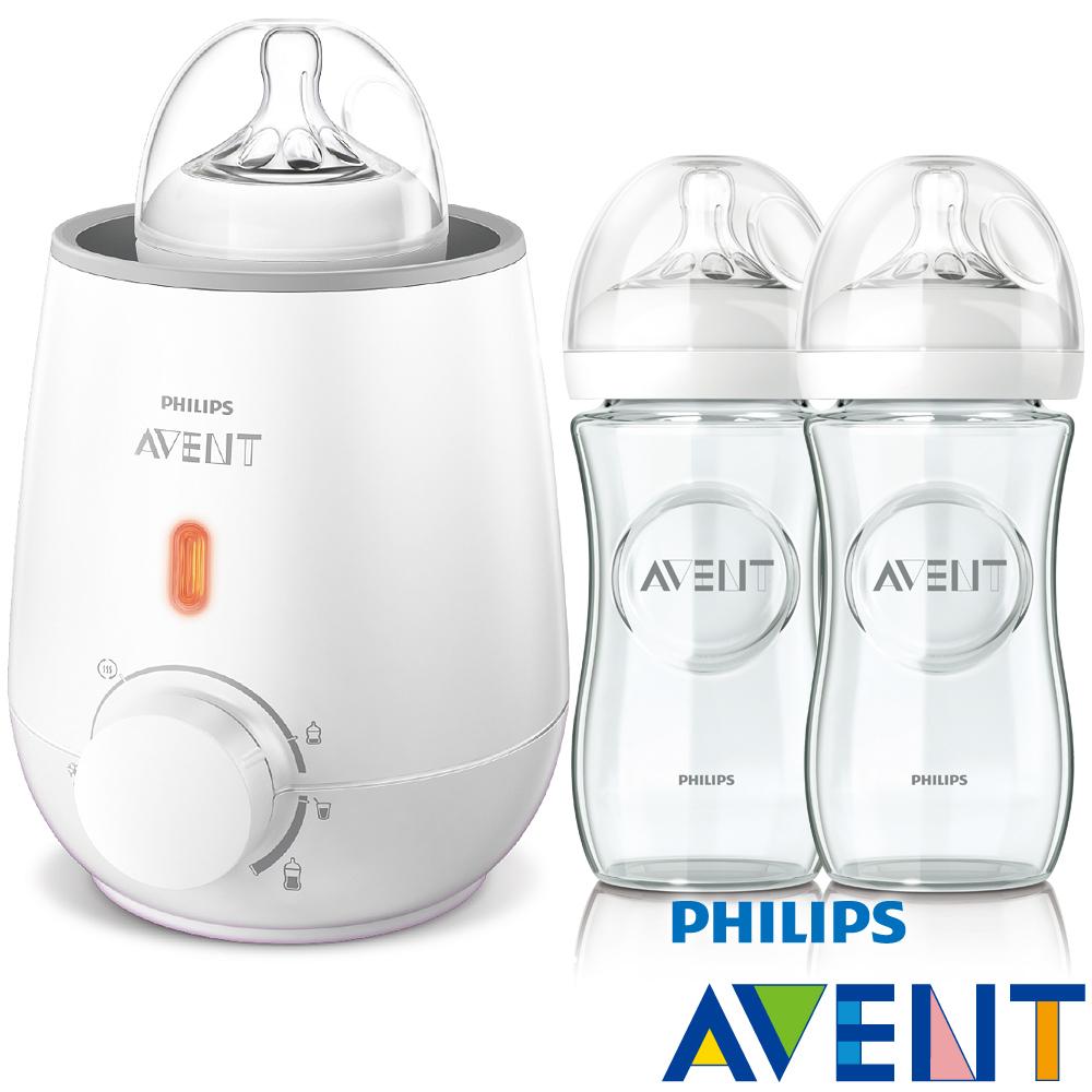 PHILIPS AVENT 快速食品加熱器+親乳感玻璃防脹氣奶瓶240ml雙入