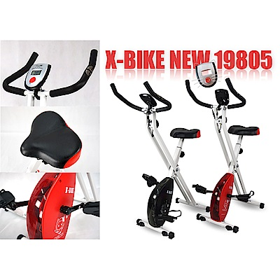 【 X-BIKE 晨昌】磁控健身車 27公分大座墊 超有型 NEW 19805 -紅色