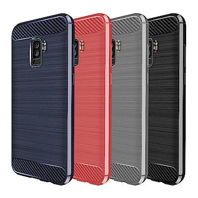 QinD SAMSUNG Galaxy S9+ 拉絲矽膠套
