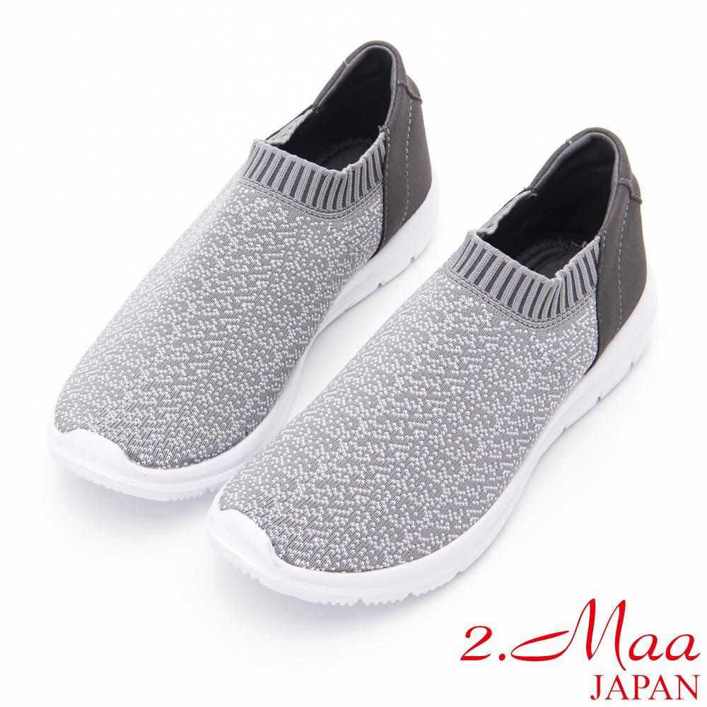 2.Maa - 個性運動休閒雪花紋布鞋-灰