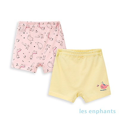 les enphants 粉嫩動物女童平角褲(兩件組)