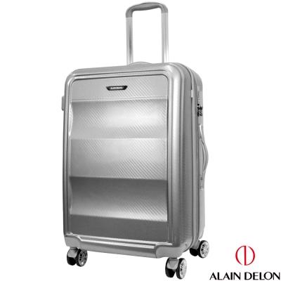 ALAIN DELON 亞蘭德倫 25吋極致碳纖維紋系列旅行箱(銀)
