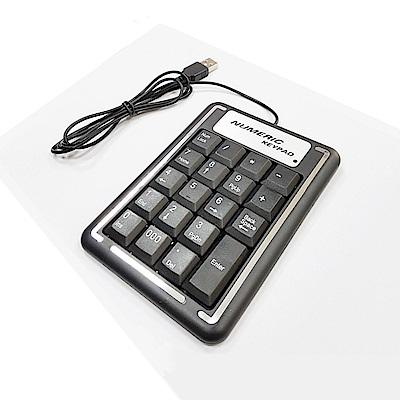 LineQ 銀狐19鍵USB數字鍵盤
