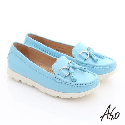 A.S.O 輕量樂活 真皮流蘇結奈米平底鞋 淺藍