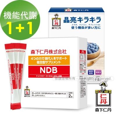 森下仁丹|調整機能促進代謝組 (納豆紅麴/30包+藍莓/30粒)