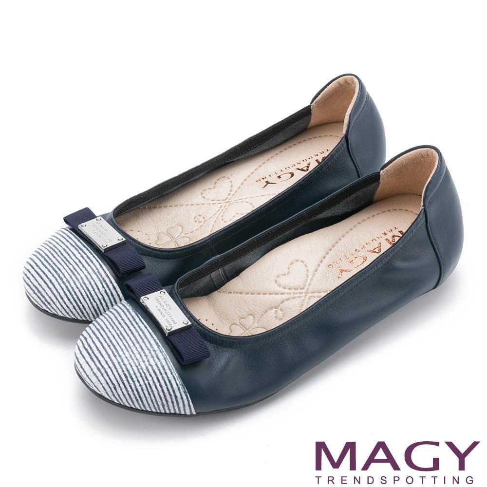 MAGY 百搭條紋時尚風 個性條紋牛皮簡約平底鞋-深藍