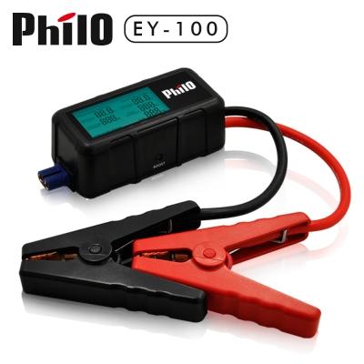 飛樂液晶智慧型電瓶夾(EY-100)