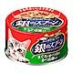 銀湯匙 鮪魚+鰹魚+柴魚片罐頭(70g x 24罐) product thumbnail 1