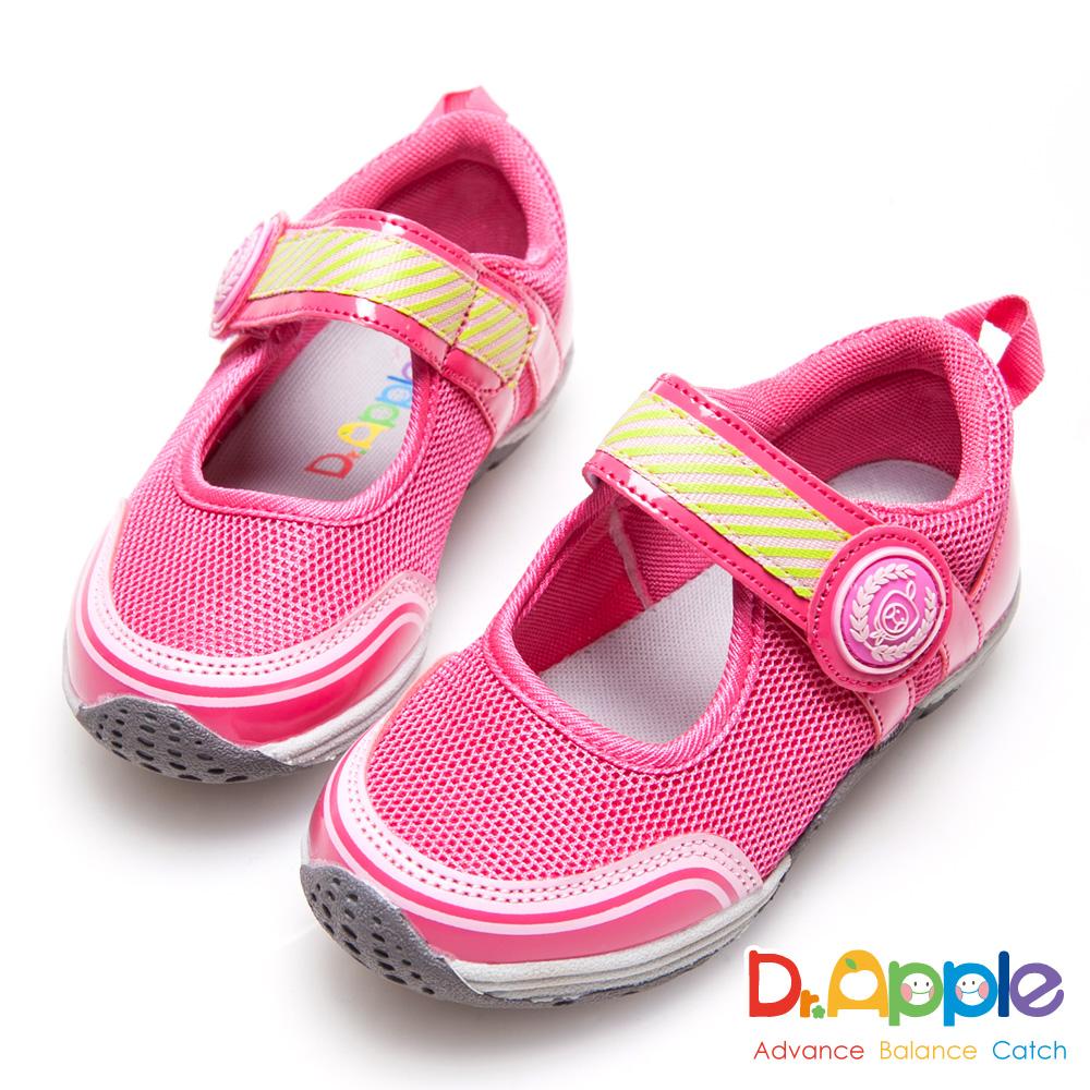 Dr. Apple 機能童鞋 運動風元素女孩涼童鞋-桃