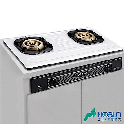 豪山 全銅爐頭歐化嵌入式瓦斯爐(琺瑯) SK-2051P