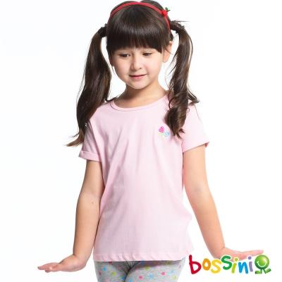 bossini女童-純棉素色短袖T恤05嫩粉