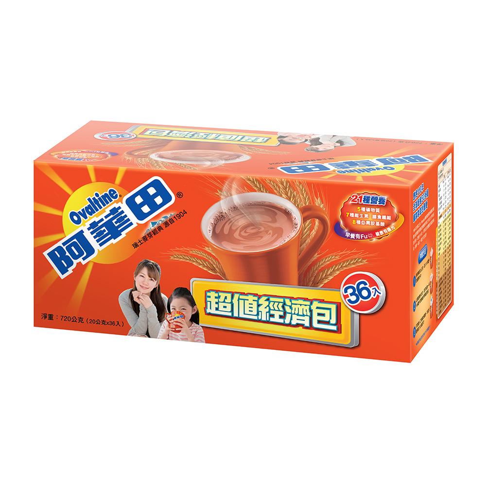 阿華田營養巧克力麥芽飲品(20gx36入)