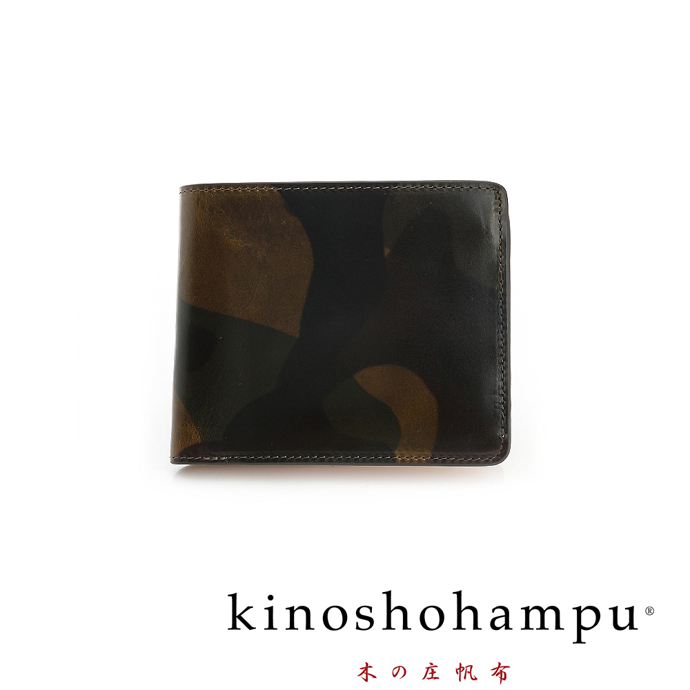 kinoshohampu CAMO系列義大利植物鞣牛皮短夾 迷彩