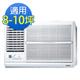 SAMPO-聲寶-8-10坪定頻左吹窗型冷氣-AW