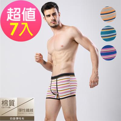 男內褲 型男條紋運動平口褲(超值7件組) 法國名牌