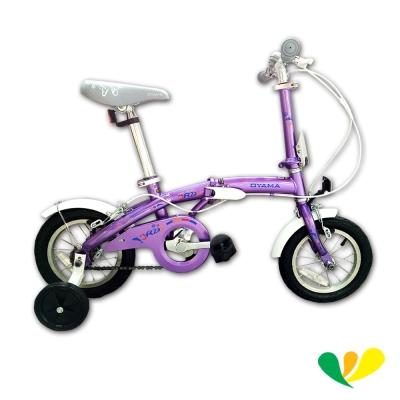 OYAMA歐亞馬 兒童折疊車12吋單速高碳鋼 (葡萄紫) JR200