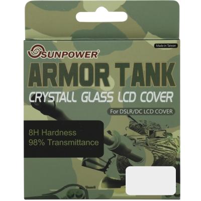 SUNPOWER 防爆水晶玻璃硬式保護貼