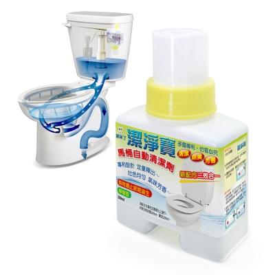 潔淨寶 MIT 馬桶自動清潔芳香劑 200ml(2入組)