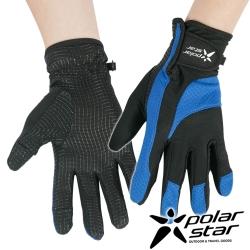 PolarStar 翻指登山手套│機車手套『藍』P17534