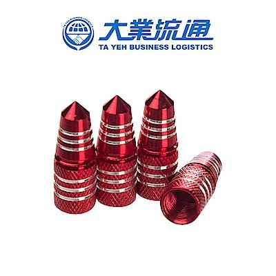 炫彩輪胎氣嘴蓋-紅(子彈形)鋁合金材質 螺紋設計 汽車/機車/自行車皆適用