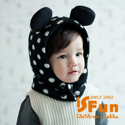 iSFun 動物點點 連帽耳朵圍脖 黑