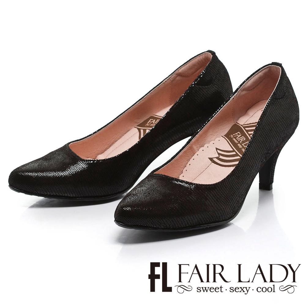 Fair Lady  都會百搭素色尖頭高跟鞋 黑