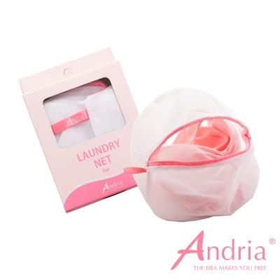 安卓亞Andria-立體球型洗衣袋-蜜桃