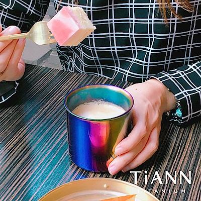 TiANN純鈦餐具 純鈦 雙層品茗杯(極光)250ml