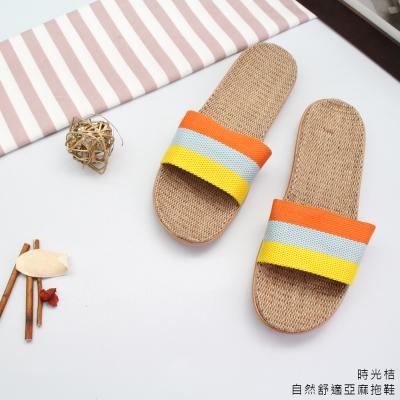 天然亞麻●透氣編織風格室內外拖鞋-時光桔