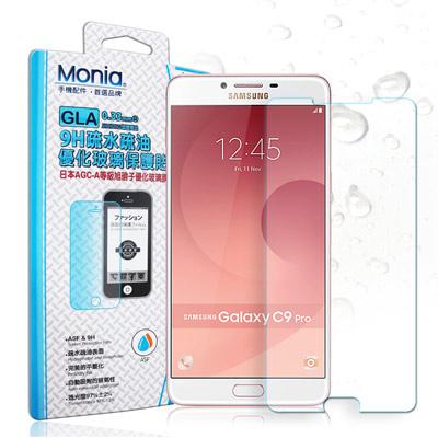 MONIA Samsung Galaxy C9 Pro 日本頂級疏水疏油9H鋼化...