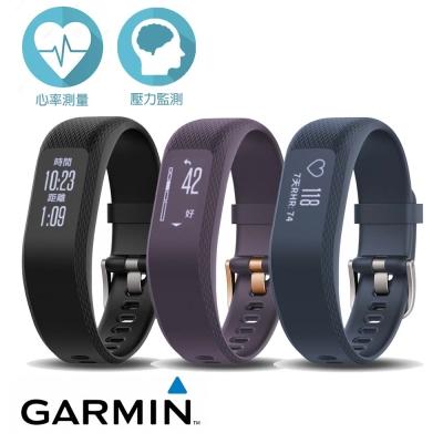 GARMIN Vivosmart 3 智慧健身心率手環 (黑 / 藍 / 紫色)