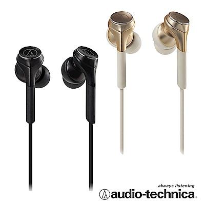 鐵三角 ATH-CKS770X  重低音耳塞式耳機