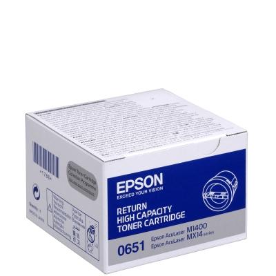 EPSON C13S050651 高容量黑色原廠優惠碳粉匣