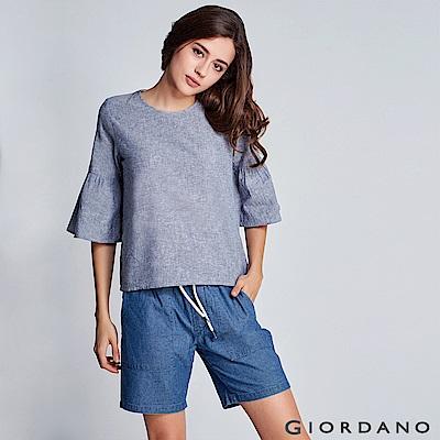 GIORDANO 女裝抽繩丹寧牛仔短褲-  77  淺靛藍