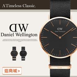 DW  Classic DW00100148 40mm 黑色 手錶