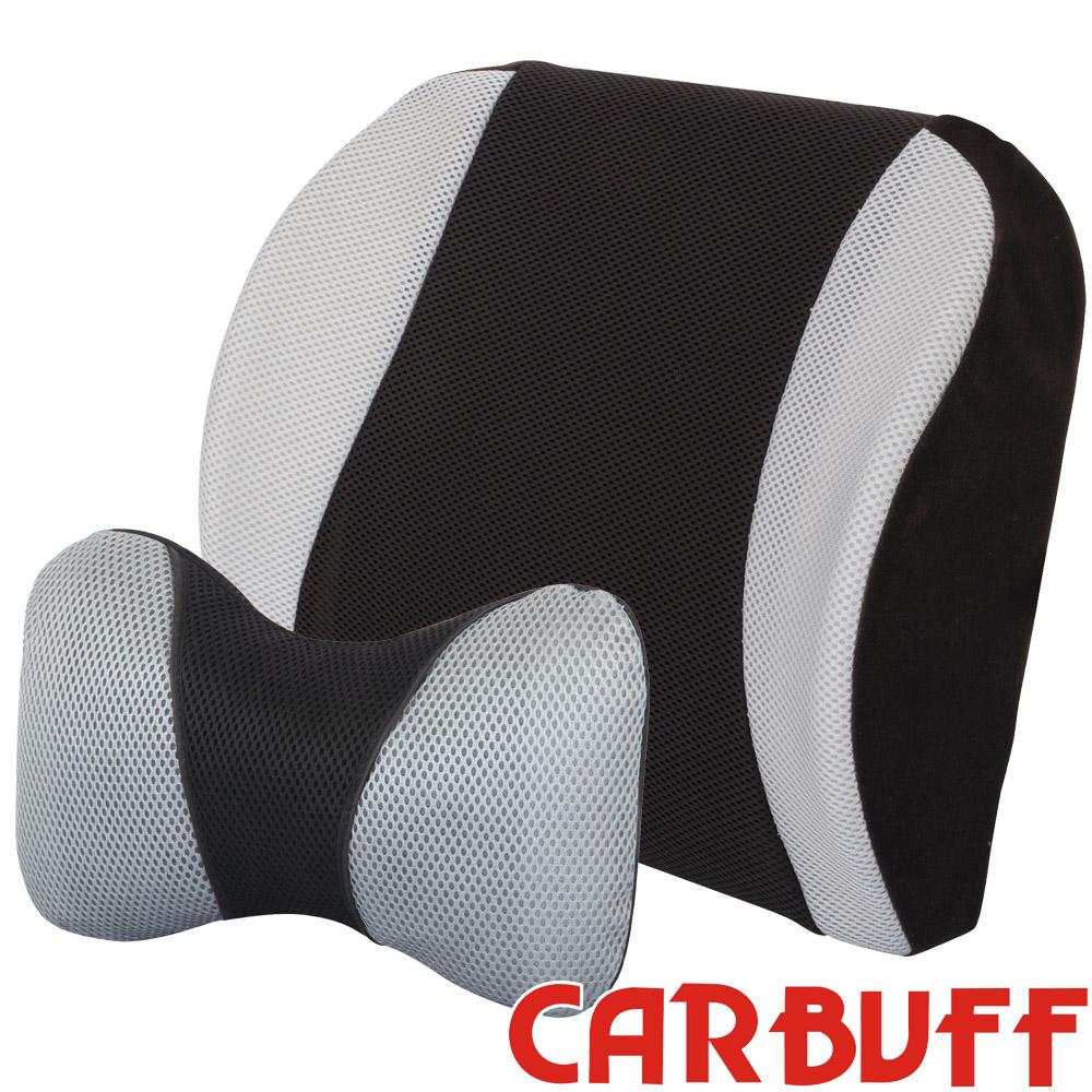 CARBUFF 車痴台灣竹炭蝶形頭枕+透氣護腰組合