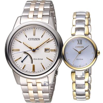 CITIZEN 永恆相守光動能對錶( AW7004-57A  EM0534-80A)