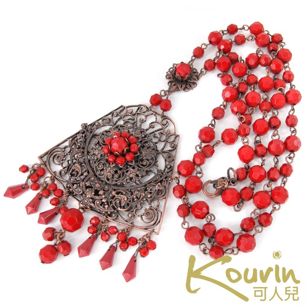 KOURIN藝術系列-拜占庭風格精雕工藝紅色珠串項鍊(長)