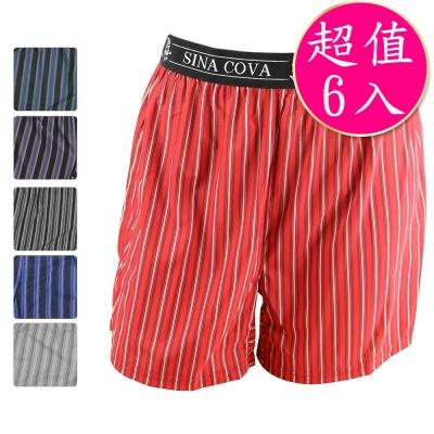 男女內褲 竹炭彈性平口褲(6入) S-271 老船長