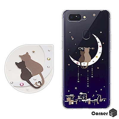 Corner4 OPPO R15 奧地利彩鑽防摔手機殼-相愛貓咪