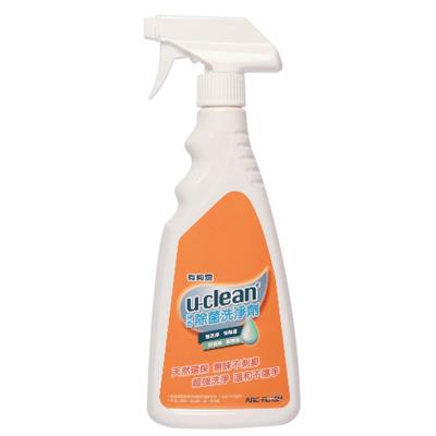 u-clean神奇除菌洗淨劑-噴瓶(500ml)